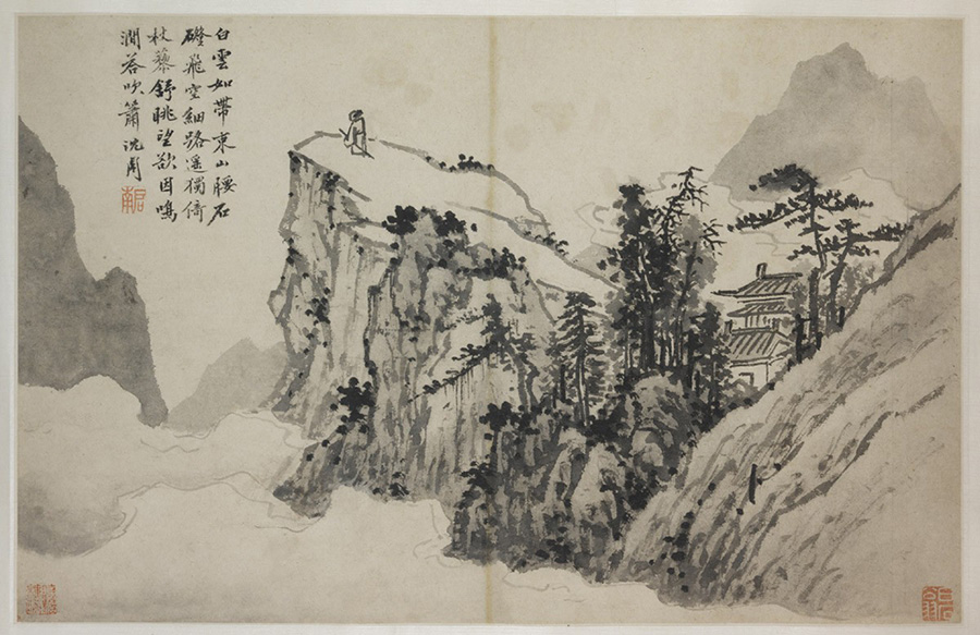 <em></noscript>Poet on a Mountaintop</em>, Shen Zhou, Ming Dynasty