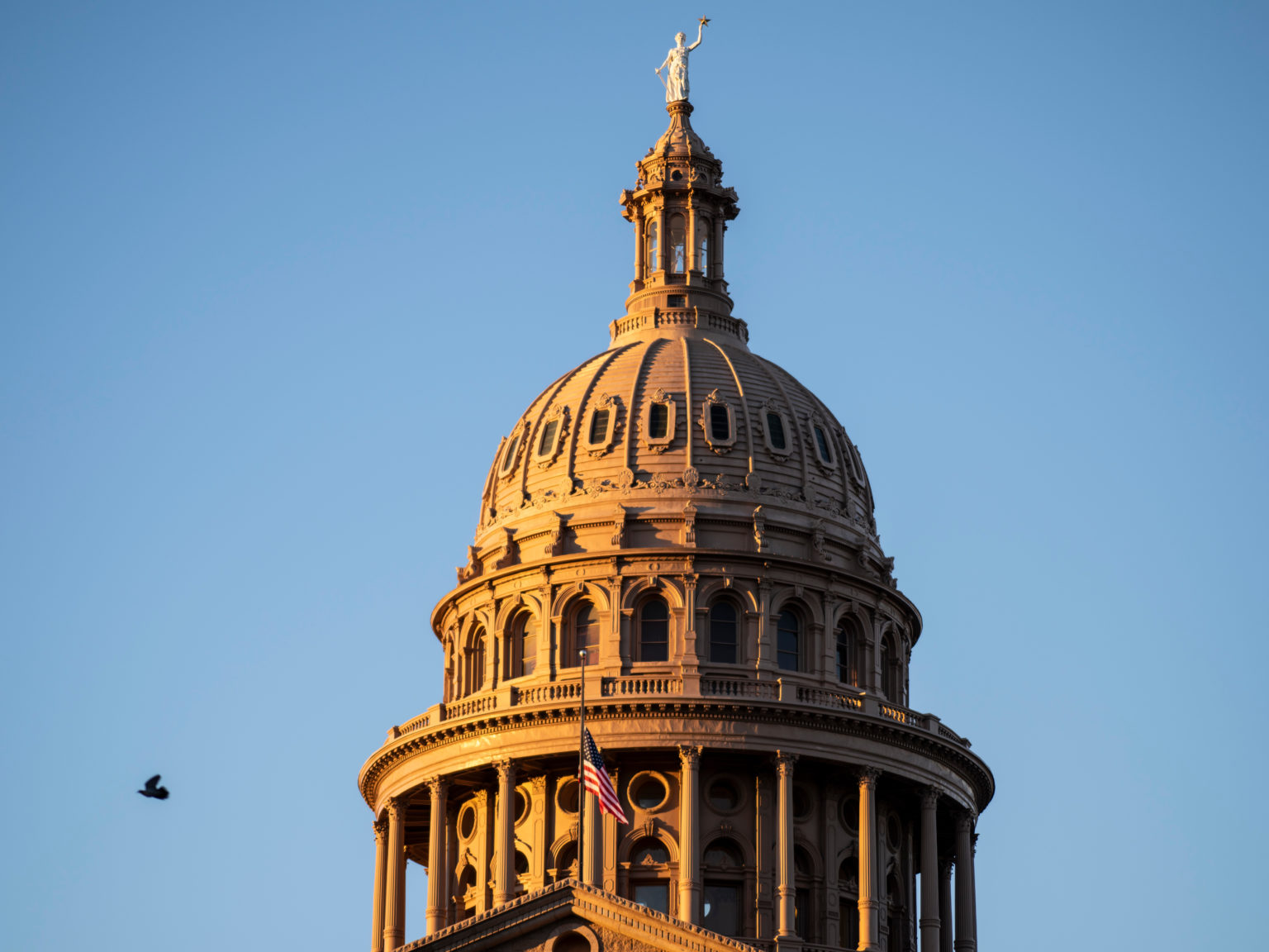The Texas State Capitol Building during the 87th Legislative Session at the Texas State Capitol in Austin, Texas.